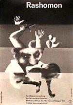 Filmposter Rashomon - Das Lustwäldchen