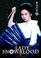 DVD-Cover Lady Snowblood
