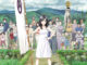 DVD-Cover Summer Wars