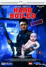 DVD-Cover Hard Boiled