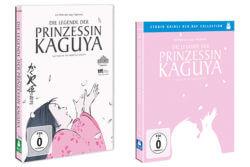 Die Legende der Prinzessin Kaguya DVD und BD