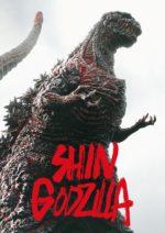 Filmposter Shin Godzilla