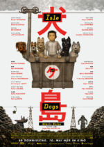 Filmposter Isle of Dogs